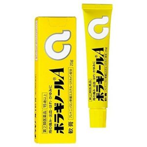 thuốc chữa trĩ do Nhật sản xuất